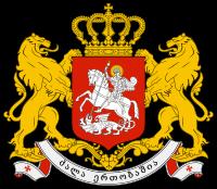 Emblem  of Georgia