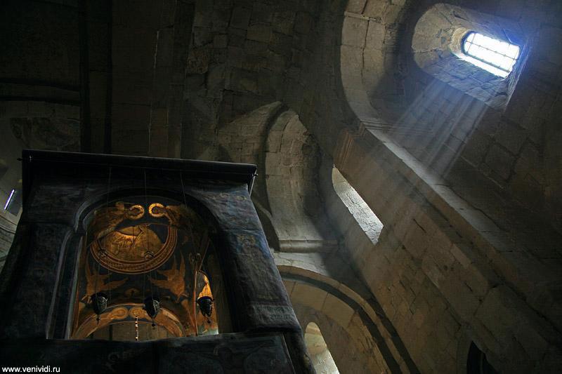 Кафедральный собор Светицховели в древнем городе Мцхете