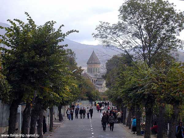Мцхета. Кафедральный собор Светицховели