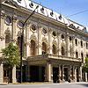 Тбилисский академический драматический театр имени Шота Руставели