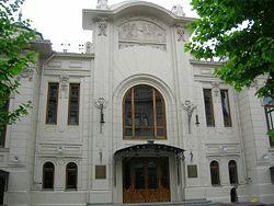 Тбилисский академический театр имени К. Марджанишвили