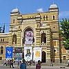 Тбилисский государственный театр оперы и балета имени З. Палиашвили
